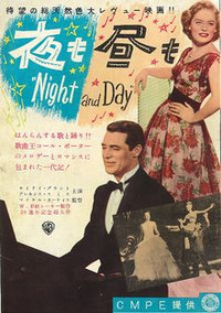 1946night_and_day