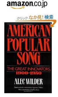American_popular_songs_3